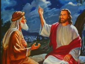 与尼哥底母谈重生 经文:约3:1-15