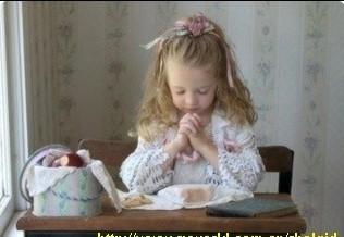 祷告蒙允的秘诀 雅5:13